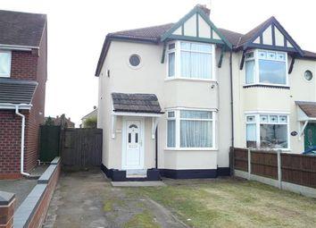 Thumbnail 2 bed semi-detached house for sale in Blackhalve Lane, Wednesfield, Wednesfield