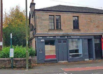 Thumbnail Retail premises to let in Glasgow Road, Blanefield, Glasgow