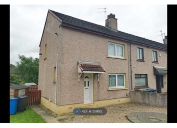 Thumbnail 3 bed terraced house to rent in Ettrick Oval, Paisley
