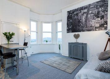 Thumbnail 1 bed flat for sale in Yeaman Place, Polwarth, Edinburgh