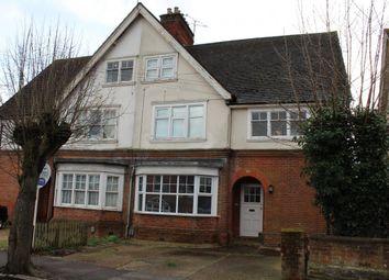 Thumbnail 1 bed flat for sale in Church Lane East, Aldershot