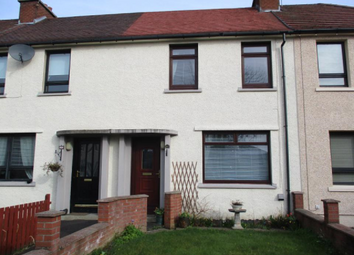 Thumbnail 2 bed terraced house to rent in Valeview, Stenhousemuir, Falkirk