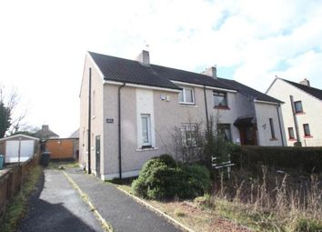 Thumbnail 2 bed semi-detached house for sale in Old Edinburgh Road, Uddingston, Glasgow, North Lanarkshire