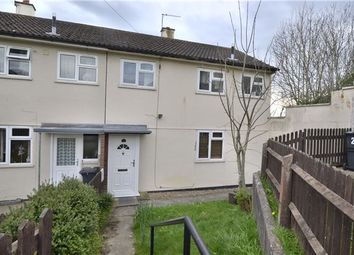 Thumbnail 2 bed end terrace house for sale in Bourton Road, Tuffley, Gloucester
