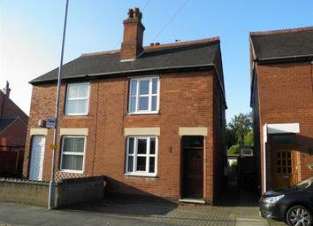Thumbnail 2 bed semi-detached house to rent in Burton Road, Measham, Swadlincote