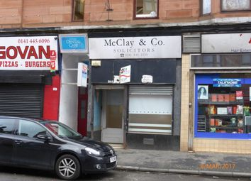 Thumbnail Retail premises to let in Govan Road, Glasgow
