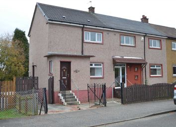 Thumbnail 2 bed end terrace house for sale in Townhill Road, Hamilton