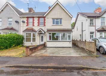 Thumbnail 3 bed end terrace house for sale in The Avenue, Caldicot
