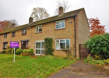 Thumbnail 3 bed end terrace house for sale in Greetwell Close, Lincoln