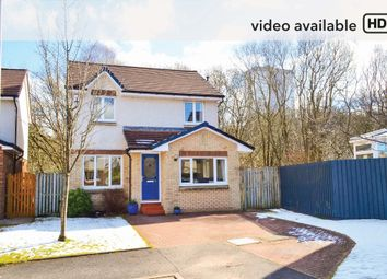 Thumbnail 3 bedroom detached house for sale in Blairbuie Drive, Kelvindale, Glasgow