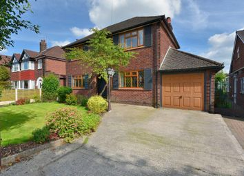 Thumbnail 4 bed detached house for sale in Hillcrest Road, Offerton, Stockport