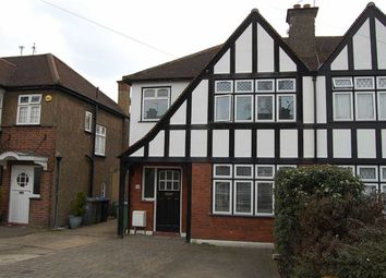 Thumbnail 3 bed semi-detached house to rent in Ennerdale Gardens, Wembley, Wembley, Middlesex