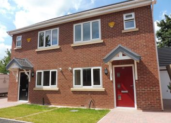 Thumbnail 3 bed semi-detached house for sale in Tunnel Road, Hill Top, West Bromwich