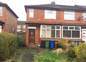 Thumbnail 2 bedroom end terrace house for sale in Earnshaw Avenue, Offerton, Stockport
