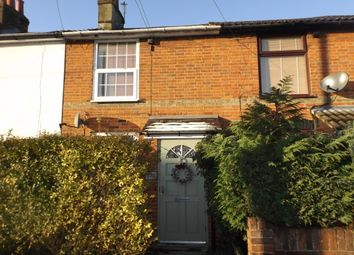 Thumbnail 2 bedroom property to rent in Cauldwell Hall Road, Ipswich