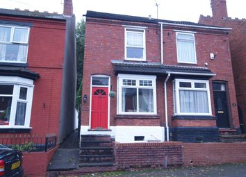 Thumbnail 2 bedroom semi-detached house for sale in Crescent Road, Dudley