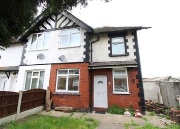 2 bed terraced house for sale in Hughes Street, Cobridge, Stoke-On-Trent ST6