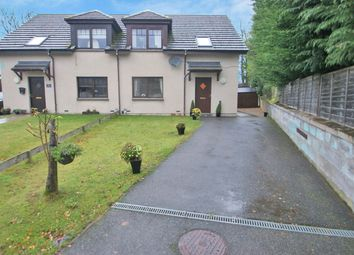 Thumbnail 4 bed semi-detached house for sale in The Cooperage, Auchleven, Aberdeenshire