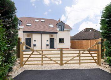 Thumbnail 3 bed semi-detached house to rent in Tewkesbury Road, Uckington, Cheltenham