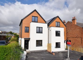 Thumbnail 4 bed detached house for sale in Dale Road, Keyworth
