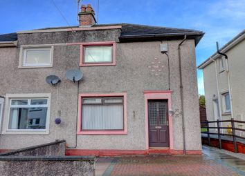 Thumbnail 3 bed semi-detached house for sale in Laurel Bank Terrace, Castle Douglas