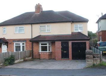 Thumbnail 3 bed semi-detached house for sale in Ryder Street, Wordsley, Stourbridge