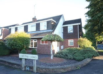 Thumbnail 4 bed semi-detached house for sale in Ladybank Road, Mickleover, Derby