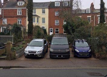 Thumbnail Parking/garage to rent in Longbrook Street, Exeter
