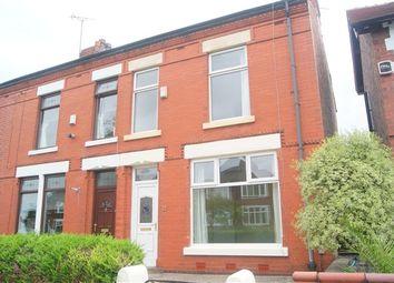 Thumbnail 2 bedroom property to rent in School Lane, Leyland