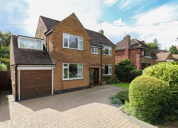 Thumbnail 4 bed detached house for sale in Newfield Crescent, Dore, Sheffield