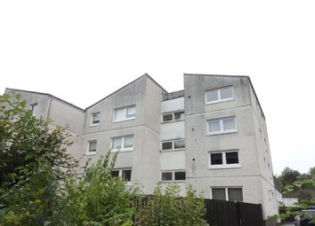Thumbnail 1 bedroom flat to rent in Allander Road, Milngavie, Glasgow