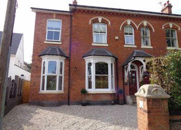 6 bed semi-detached house for sale in Church Road, Yardley, Birmingham B33
