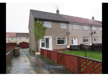 Thumbnail 2 bed end terrace house to rent in Livingstone Terrace, Irvine