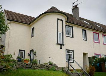 Thumbnail 3 bed end terrace house for sale in Braehead, Lochwinnoch