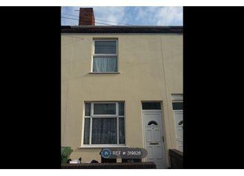 Thumbnail 1 bed flat to rent in Blakenhall, Wolverhampton