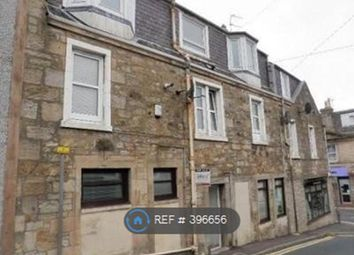 Thumbnail 1 bed flat to rent in Bank Street, Kilbirnie