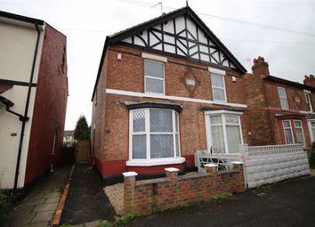 2 bed semi-detached house for sale in Fife Street, Alvaston, Derby DE24