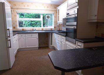 Thumbnail 2 bed terraced house for sale in Forfar Walk, Birmingham
