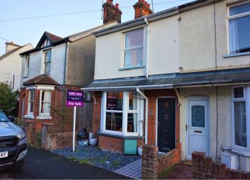 Thumbnail 3 bed end terrace house for sale in Una Road, Harwich