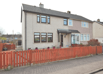 Thumbnail 3 bed semi-detached house for sale in Stanmore Avenue, Lanark
