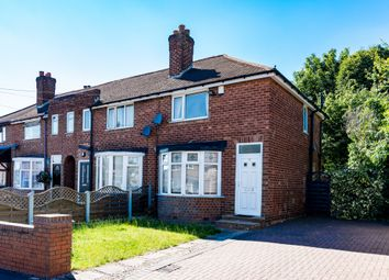 Thumbnail 2 bed end terrace house to rent in Clarendon Road, Sutton Coldfield, West Midlands