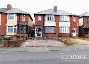 Thumbnail 3 bed semi-detached house to rent in Brades Road, Oldbury