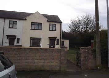 Thumbnail 3 bed end terrace house for sale in Ael Y Garth, Caernarfon, Gwynedd
