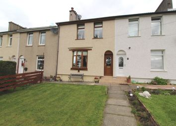 Thumbnail 3 bed terraced house for sale in 77 Gowanbrae, Caldercruix