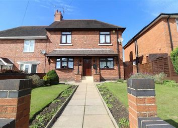 Thumbnail 4 bed semi-detached house for sale in Wood Road, Lower Gornal, Dudley
