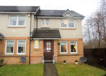 Thumbnail 3 bed end terrace house for sale in 63 Mcmahon Drive Newmains, Wishaw