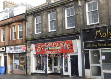 Thumbnail Retail premises for sale in Dalrymple Street, Girvan