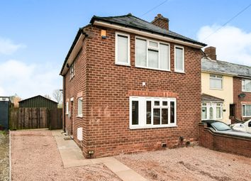 Thumbnail 3 bed end terrace house for sale in Queens Road, Yardley, Birmingham