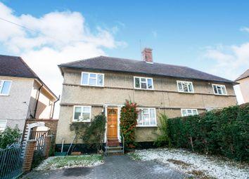 3 bed semi-detached house for sale in Bursland, Letchworth Garden City SG6