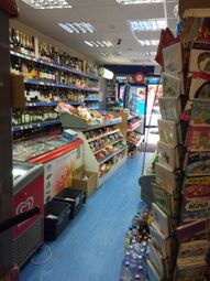 Thumbnail Retail premises to let in Bethnal Green Road, Shoreditch